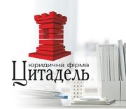 Устав в соответствие,  внесение изменений в устав ООО