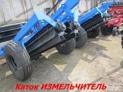 Каток измельчитель по доступной цене КЗК-6-04.