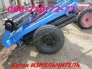 Измельчитель-каток КЗК-6-04 водоналивной на гидравлике. Продажа Катков