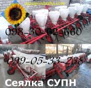 Купить Сеялка пропашная СУПН 8(6) в Украине.