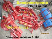 Косилка роторная Wirax Z-069 1, 65 м. Есть в наличии