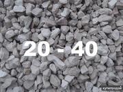 щебень фракция 20-40