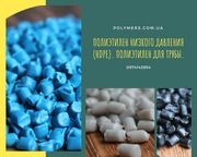 Полиэтилен вторичный HDPE,  ПЭНД-273 ПП-А4. ПС УМП,  гранула для труб