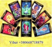 Гадание  на картах Таро по телефону до 22-00 с понедельника по воскрес