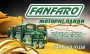 Моторное масло Fanfaro (немецкое качество по доступной цене)