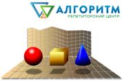 Подготовка к ЗНО-2019 (Покровский)