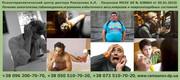 Лечение избыточного веса в Днепре