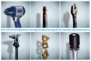 Металлорежущие и пневматические инструменты